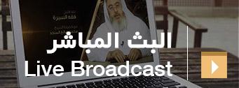 zad-live-broadcast